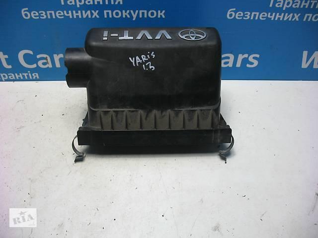 Б/У 2006 - 2011 Yaris Кришка корпуса повітряного фільтра 1.3 b. Вперед за покупками!- объявление о продаже  в Луцьку