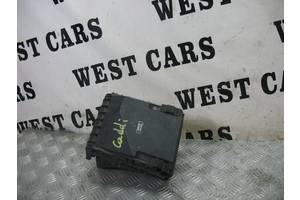 б/у Блоки предохранителей Volkswagen Caddy