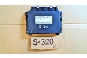 Електронні блоки управління коробкою передач Mercedes S-Class