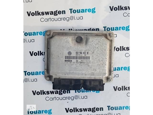купить бу Блок управления двигателем 3.2 Бензин Volkswagen Touareg Туарег Таурег 022906032BE в Ровно