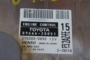 б/у Блоки управления двигателем Toyota Previa