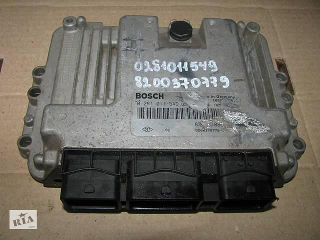 бу Блок управления двигателем для Renault Manager 1.9dci 8200391966, 8200370779, 0281011549 в Львове