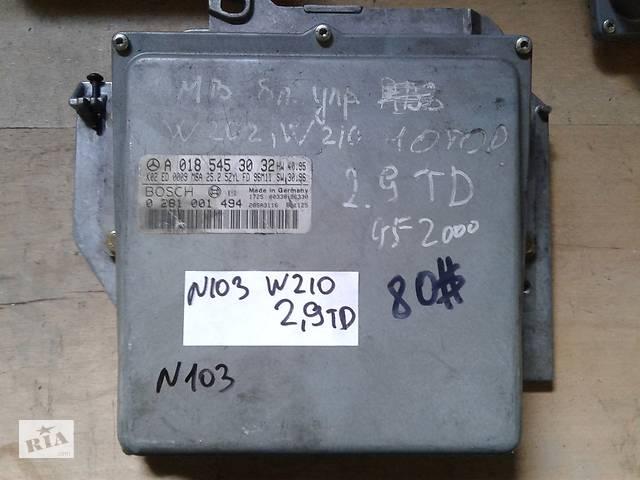 продам Блок управления двигателем  Mercedes  w210 2.9td A0225453932 бу в Изюме