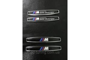 Крылья задние BMW