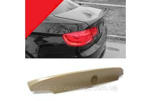 Новые Торпеды BMW