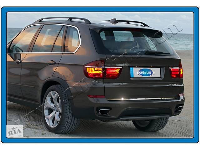 продам BMW X5 E-70 2007-2013 гг. Кромка багажника (нерж) бу в Черновцах