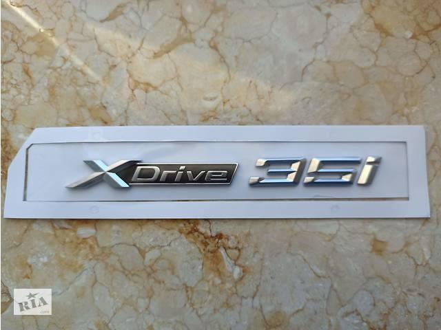 купить бу BMW xDrive 3.5 i Емблема / логотип / написи в Рівному