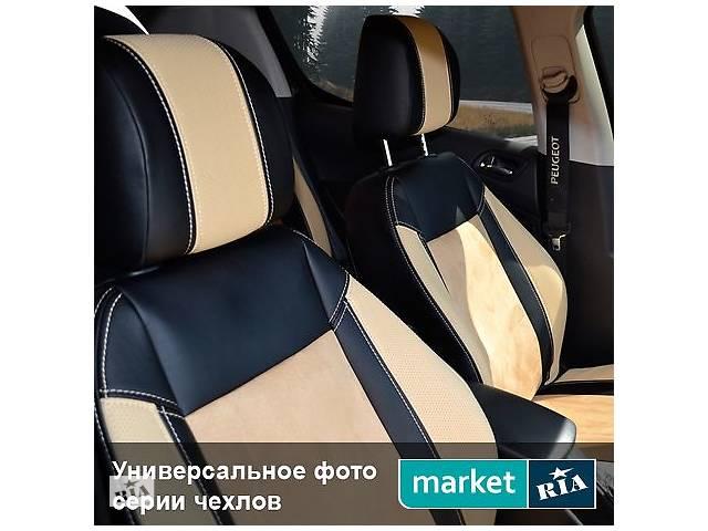 бу Чехлы на сиденья Fiat Scudo из Экокожи и Алькантары 2007-2016 (Союз-Авто) в Виннице