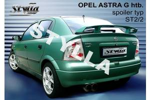 Новые Спойлеры Opel Astra G