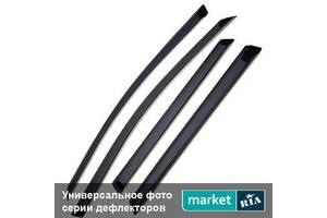 Ветровики ГАЗ 24