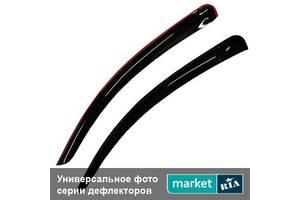 Ветровики Москвич 2141