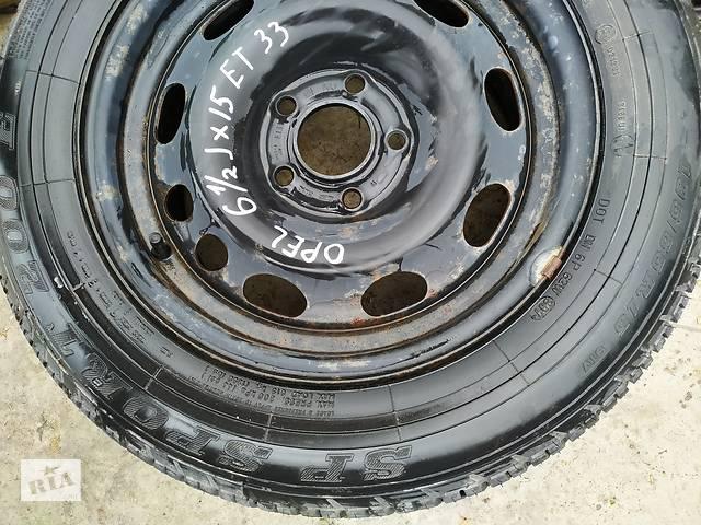 продам докатка запаска опель вектра 5/110/15   Б/у диск с шиной для Opel Vectra B бу в Яворове