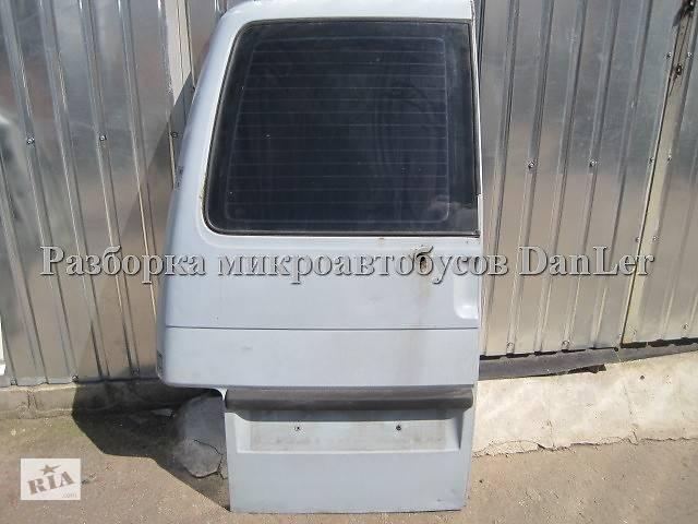 Дверь багажника транспортер т4 доп печка на транспортер