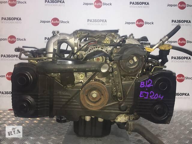 Двигатель Subaru Legacy Субару Легаси EJ-20, объём 2.0, год 1998-2003- объявление о продаже  в Киеве