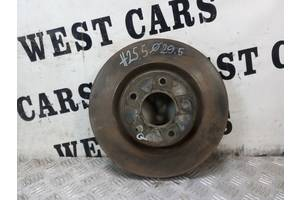 б/у Тормозные диски Nissan X-Trail