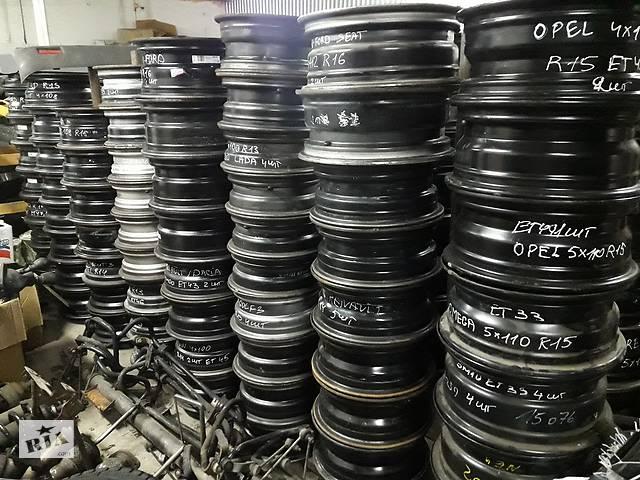 бу Диски 5х114,3 R15 на Mazda 3 323 626 6 MPV PREMACY Atenza Suzuki SX4 Мазда Сузуки б/у диски для Mazda 6 в Бориславе