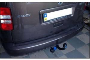 Новые Фаркопы Volkswagen Caddy
