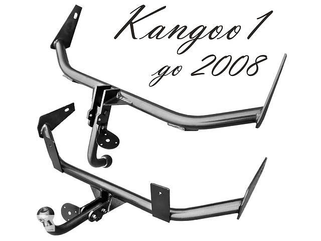бу Фаркоп Renault Kangoo 1 Рэно Кангу Канго 1 в Житомире