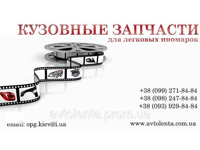 Фонарь задний VW Caddy 04-15 правый (Depo) 1/2 Door (В К-Те С Универс. Креп-М) 2K0945096C- объявление о продаже  в Киеве