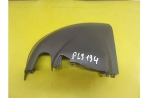 Honda CR-V 12-16 накладка пластиковая заднего правого колеса 84620t0g