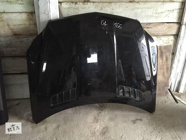 купить бу Капот для Mercedes GL-Class в Ровно