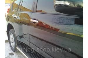Хромированные накладки Toyota Prado 150