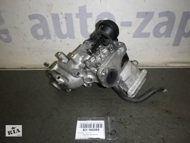 купить бу Клапан ЕГР (EGR) (2,0 VCDI) Chevrolet CRUZE J300 2008-2012 (Шевроле Круз), БУ-160069 в Ровно