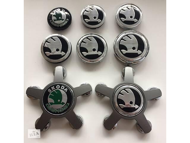 продам Колпачки заглушки Skoda 56,60,65,68,75,76,135мм на диски/для литых дисков бу в Виннице
