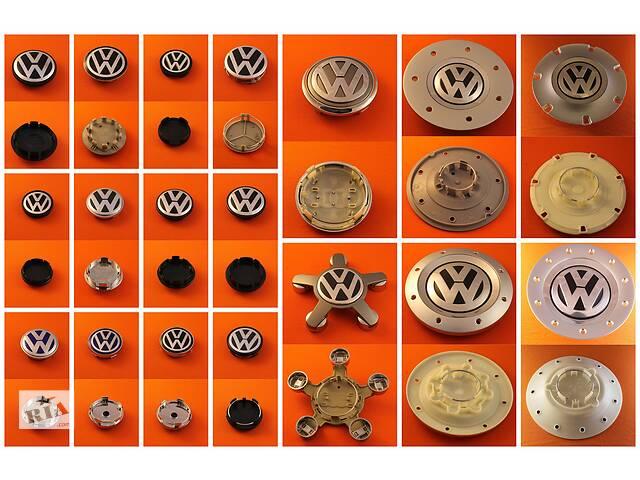 купить бу Колпачки заглушки Volkswagen 56, 60, 65, 70, 76, 135 мм звезда на литые диски в Виннице