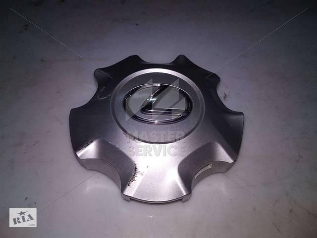 купить бу Б/у Колпак колесный LEXUS LX570 08-15  4260B60250 в Харькове