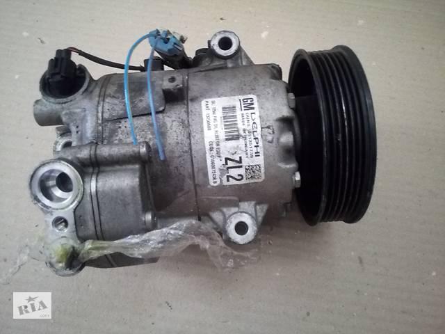 купить бу компрессор кондиционера Opel Meriva B 13250608 в Киеве