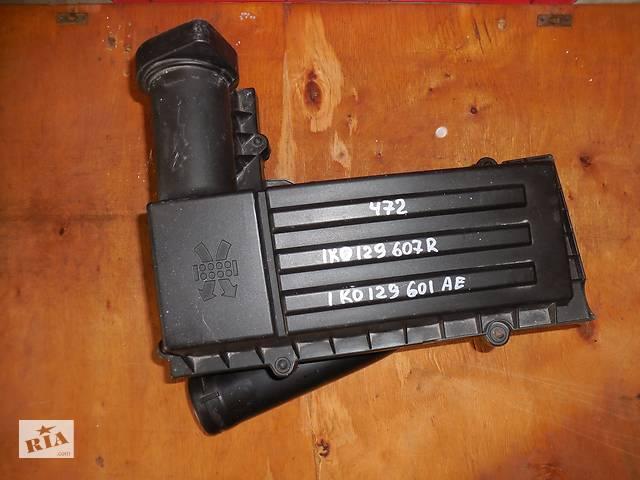 продам Корпус воздушного фильтра для Seat Altea 1.9tdi 1K0129607R, 1K0129601AE бу в Львове