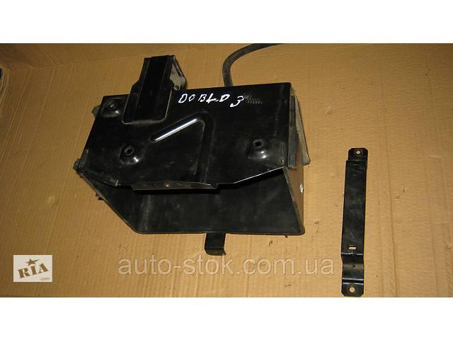 продам Корзина аккумулятора Фиат Добло 51778239, 51778240 бу в Хмельницькому