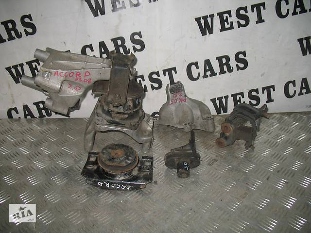 Б/У 2003 - 2008 Accord Кронштейн. Вперед за покупками!- объявление о продаже  в Луцьку