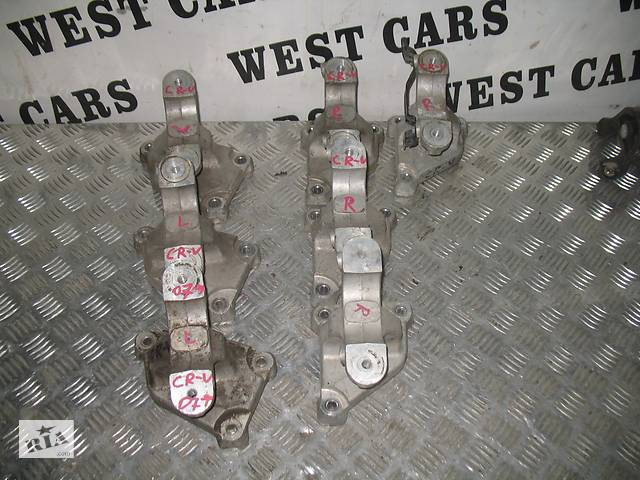 Б/У 2007 - 2012 CR-V Кронштейн. Вперед за покупками!- объявление о продаже  в Луцьку