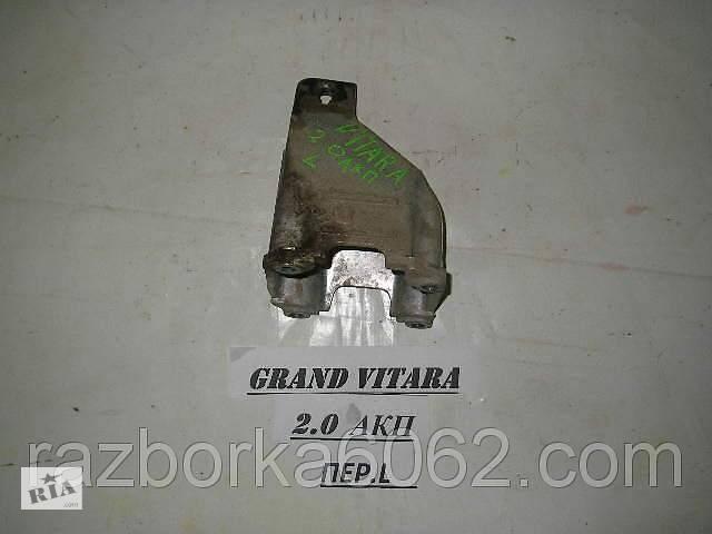 продам Кронштейн двигателя левый 2.0 АКП Suzuki Grand Vitara (JB) 06-17 (Сузуки Гранд Витара)  1165165J00 бу в Киеве
