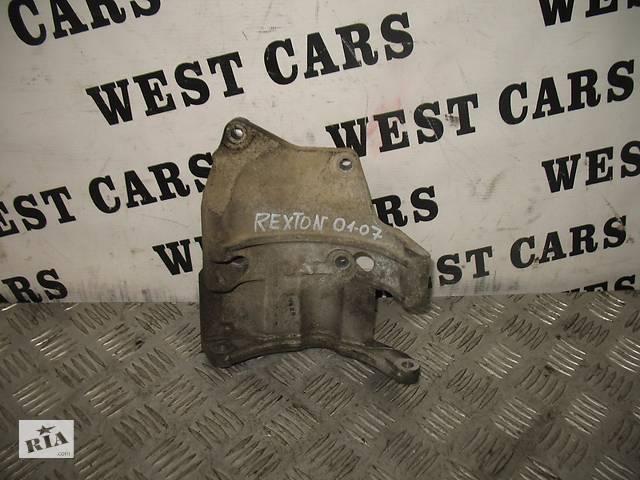 продам Б/У Кронштейн генератора Rexton 2001 - 2007 6651550335. Вперед за покупками! бу  в Україні