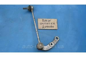Стойки стабилизатора BMW