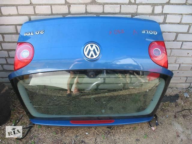 Б/У 2003 - 2008 Golf V Кришка багажника. Вперед за покупками!- объявление о продаже  в Луцьку