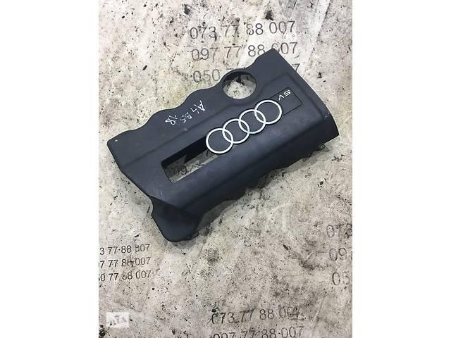 купить бу Крышка двигателя декоративная Audi A4 b5 058103724s в Чернигове