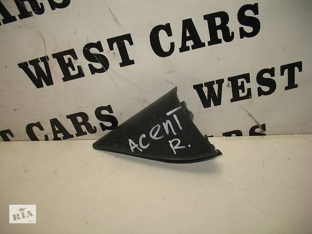 продам Б/У 2006 - 2010 Accent Кришка зовнішнього дзеркала переднього права. Вперед за покупками! бу в Луцьку