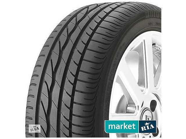 купить бу Летние шины Bridgestone Turanza ER300 (195/65 R15) в Виннице