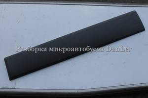 б/у Молдинги двери Renault Trafic