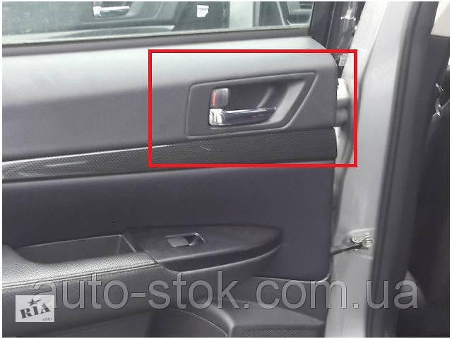 бу Накладка ручки дверей Subaru Legacy, Outback B14, 2009-2014, 94246AJ010 в Хмельницькому
