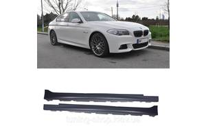 Торпеды BMW F10