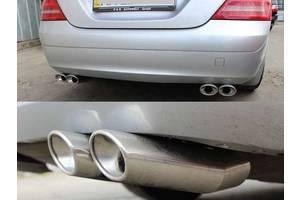 Новые Глушители Mercedes S-Class