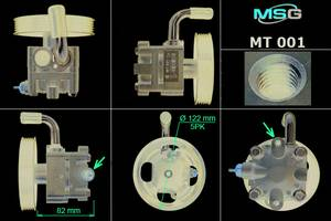 Насосы гидроусилителя руля Mitsubishi Galant