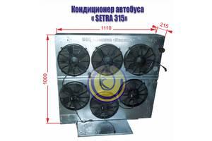 Новые Радиаторы кондиционера Setra 315 HD