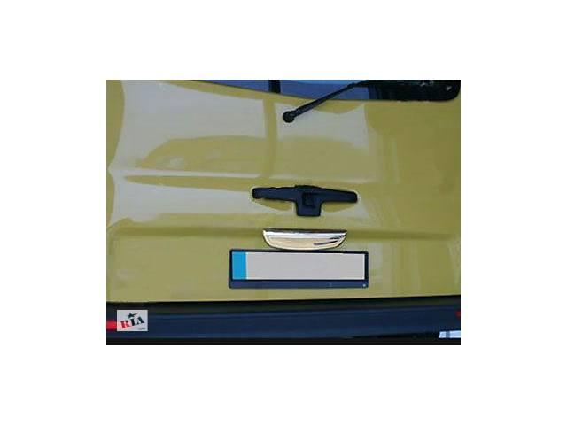 бу Opel Vivaro 2001-2015 гг. Хром планка над номером (нижняя, нерж) Без надписи, Carmos - Турецкая сталь в Черновцах