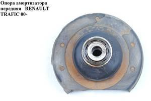 Опоры амортизатора Opel Vivaro груз.